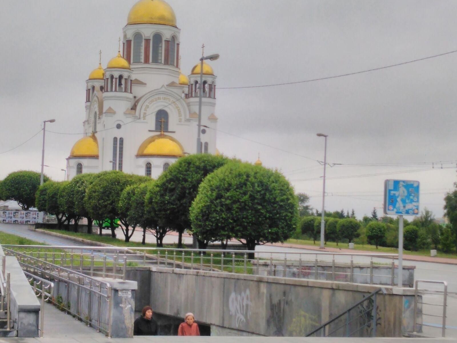 Wie heißt die östlichste stadt russlands